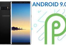 سامسونج تطلق تحديث Android 9 Pie لهاتف جالكسي نوت 8