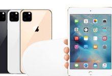 تقرير - هذه كل الأجهزة التي سوف تكشف عنها آبل في 2019 !