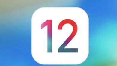 Photo of إطلاق تحديث iOS 12.3.1 لإصلاح عدة مشكلات في النظام!