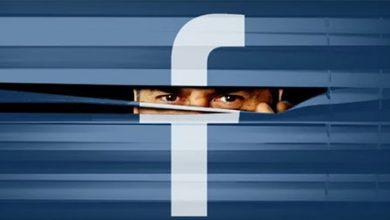 فضيحة جديدة - متى يتوقف فيسبوك عن التجسس على مستخدميه؟!