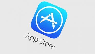 هذه التطبيقات لن تكون متواجدة في متجر الآب ستور بعد الآن!