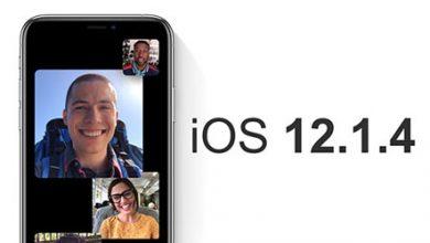 Photo of آبل تطلق تحديث iOS 12.1.4 لإصلاح مشكلة الفيس تايم