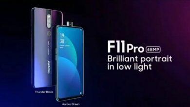Photo of بالفيديو – تصميم Oppo F11 Pro الرائع بكاميرا منبثقة وشاشة رائعة!