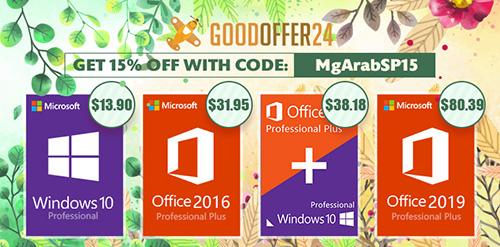عرض حصري - منتجات مايكروسوفت الأصلية (ويندوز وأوفيس) بأرخص الأسعار الممكنة!
