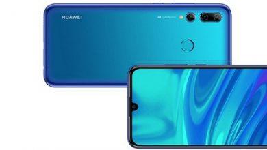 صورة هواوي تدرج هاتفها الجديد Huawei P smart+ 2019 مع ثلاث كاميرات على موقعها الرسمي!