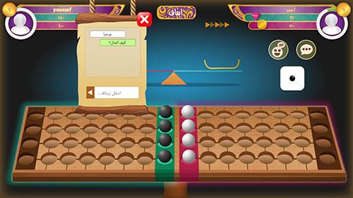 لعبة Rymo - لعبة جديدة مسلية مليئة بالتحديات، مجانية للأندرويد!