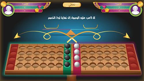 لعبة Rymo - لعبة جديدة مسلية مليئة بالتحديات باللغة العربية، مجانية للأندرويد !