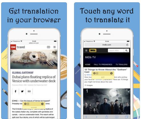 تطبيق Touch & Translate - مترجم متصفح سفاري