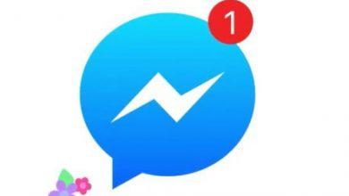 فيسبوك ماسنجر يتيح ميزة جديدة لجعل المحادثات أفضل!