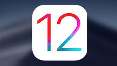 Photo of آبل تطلق الإصدار التجريبي من تحديث iOS 12.3 – ما الجديد؟