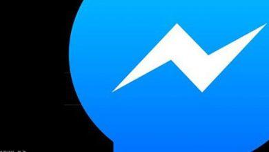 فيسبوك ماسنجر يحصل على ميزة الوضع الليلي - إليك طريقة التفعيل!