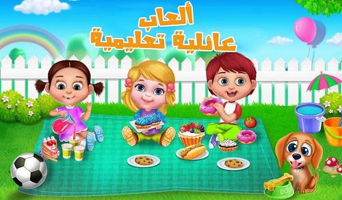 م ختارات ألعاب أطفال مجموعة ألعاب تعليمية وترفيهية للأطفال
