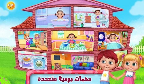 ألعاب أطفال - مجموعة ألعاب تعليمية وترفيهية للأطفال الصغار باللغة العربية، تحميل مجاني!