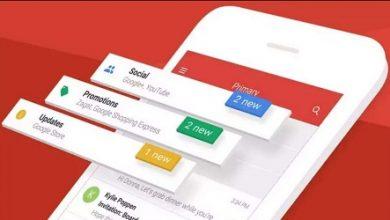 Photo of تحديث Gmail الجديد على iOS يأتي بميزة التمرير السريع مع التخصيص!