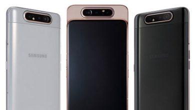 رسمياً - الإعلان عن جالكسي A80 كأول هاتف من سامسونج بكاميرا دوارة وبدون نوتش!