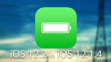 صورة بعد تحديث iOS 12.2 – هل أصبحت البطارية أفضل أم أسوأ ؟!