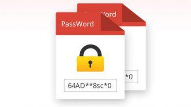 برنامج iMyFone Passper for PDF لإزالة كلمات مرور ملفات PDF وفك الحماية وتعديلها بسهولة!