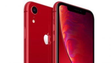 صورة أسعار هواتف الآيفون الرسمية من آبل (إبريل 2019)