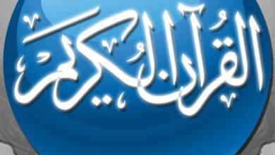 صورة باقة تطبيقات مميزة لشهر رمضان الكريم للآيفون والآيباد!