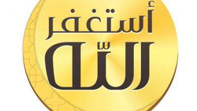 تطبيقات الأسبوع للأندرويد - مجموعة مميزة شاملة وكاملة بالاضافة الى تطبيقات بنكهة رمضانية!
