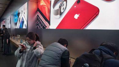 طلاب يخدعان آبل بهواتف آيفون مزيفة في مقابل مليون دولار!