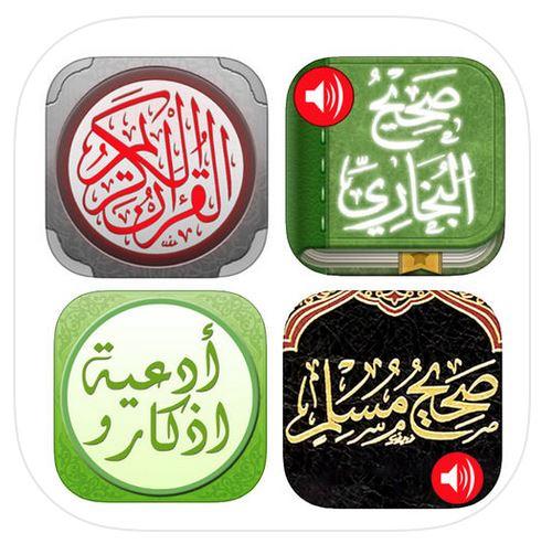 باقة تطبيقات مميزة لشهر رمضان الكريم للآيفون والآيباد!