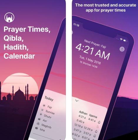 تحميل برنامج اوقات الصلاة مع الاذان مجانا