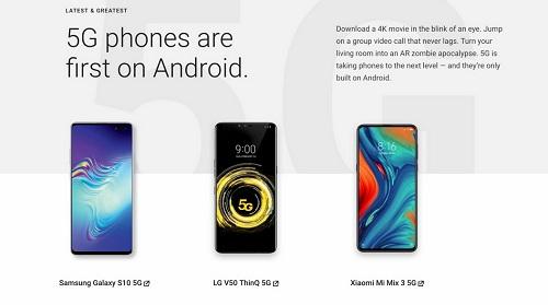 الصفحة بعد حذف Huawei Mate X
