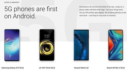 الصفحة قبل حذف Huawei Mate X