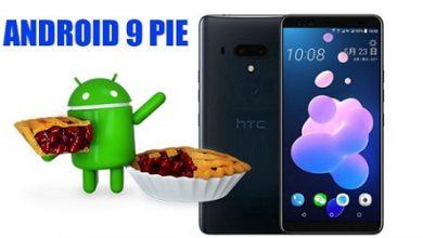Photo of شركة HTC تعلن رسمياً عن موعد حصول هواتفها على تحديث اندرويد 9 Pie !