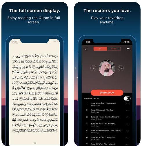 تطبيق قرءان برو - القرءان الكريم بصوت جميع قراء العالم الإسلامي