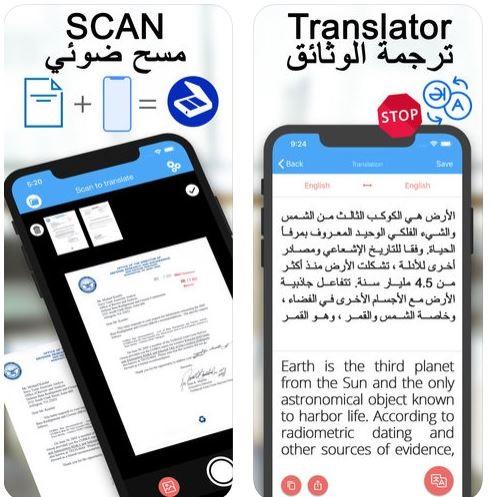 مترجم الوثائق والكتب