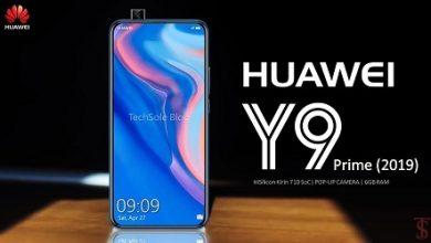 Photo of تسريب جديد – هاتف Huawei Y9 Prime 2019 سيأتي بكاميرا منبثقة !
