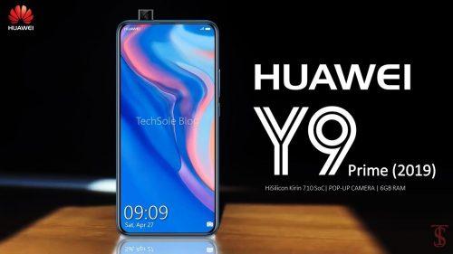 هاتف Huawei Y9 Prime 2019 سيأتي بكاميرا منبثقة