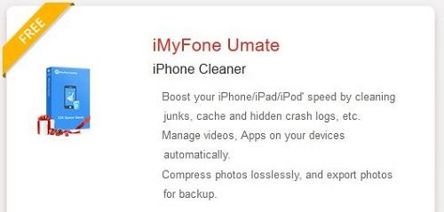 برنامج iMyFone Umate لتنظيف الآيفون مجاناً