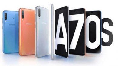 هاتف جالكسي A70s قد يكون أول هاتف من سامسونج بكاميرا 64 ميجابكسل!