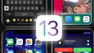 ستة أشياء نتمنى وجودها في نظام iOS 13 القادم!