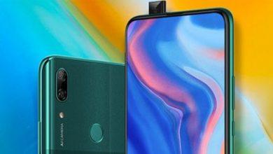 صورة رسمياً – هاتف Huawei P smart Z أول هاتف بكاميرا سيلفي منبثقة من هواوي!