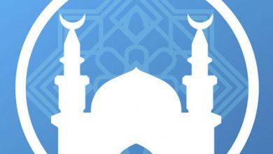 تطبيق آذان برو للتنبيه بأوقات الصلاة مع الآذان - أفضل رفيق لك خلال شهر رمضان!