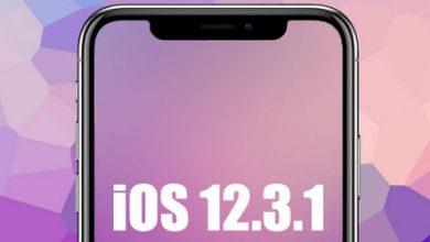 تحديث iOS 12.3.1 يحسن أداء البطارية في هواتف الآيفون الأقدم!