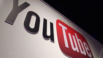 يوتيوب - أرقام مشاهدة خيالية، ومفاجأة قادمة للمستخدمين!