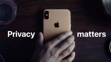 Photo of تقرير – يبدو أن نظام iOS ليس آمناً بما فيه الكفاية!