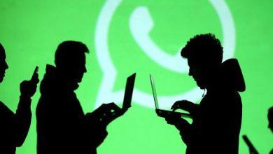اختراق تطبيق واتس آب ببرمجية خبيثة تسمح بالتجسس على المستخدمين!