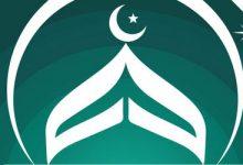 تطبيقات رمضان - تطبيق إسلامي مميز وشامل وآخر للترجمة مجانيان لفترة محدودة!