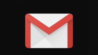 Photo of تطبيق Gmail يحصل على الوضع الليلي على هواتف اندرويد!