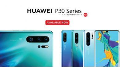 Photo of مبيعات Huawei P30 تصل إلى 10 مليون وحدة في أقل من ثلاثة شهور!