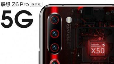 Photo of الكشف رسمياً عن النسخة المميزة من الرائد Lenovo Z6 Pro مع إتصال 5G !
