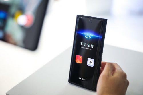 أوبو تستعرض أول هاتف مع كاميرا أسفل الشاشة