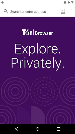 متصفح Tor المتخفي للأندرويد