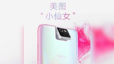 صورة بالصور- تسريب مواصفات هاتف شاومي الجديد Xiaomi CC9 مع شاشة كاملة!